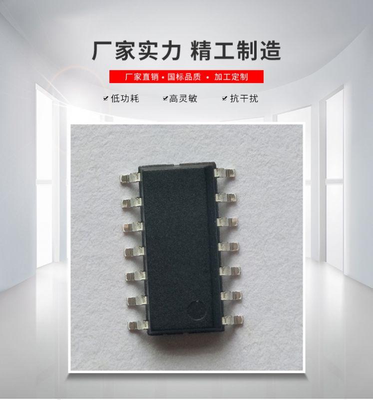 代理松翰单片机SN8F570320带FLASH,SN32F7051B免费开发烧录