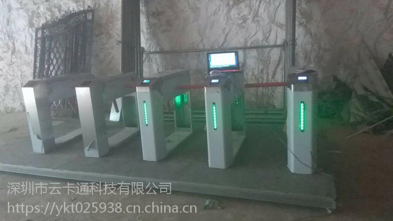 台州云卡通供应水上乐园一卡通收费系统厂家供应