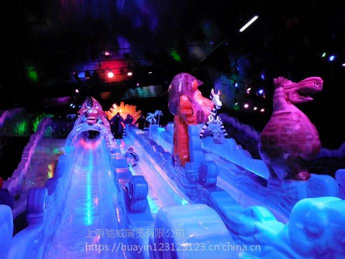 哪里有冰雕制作公司 大型冰雕展活动设计 票房热门
