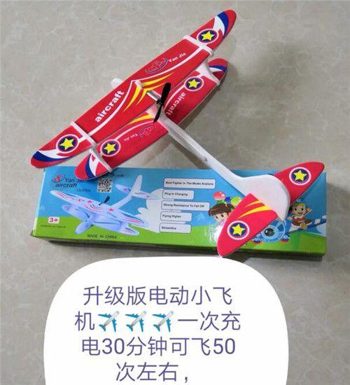 电动飞机 充电手抛滑翔飞机玩具厂家直销