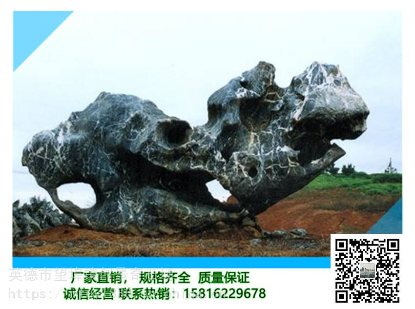 江苏大型太湖石 假山工程公园广场景观石 园林假山石材造景石