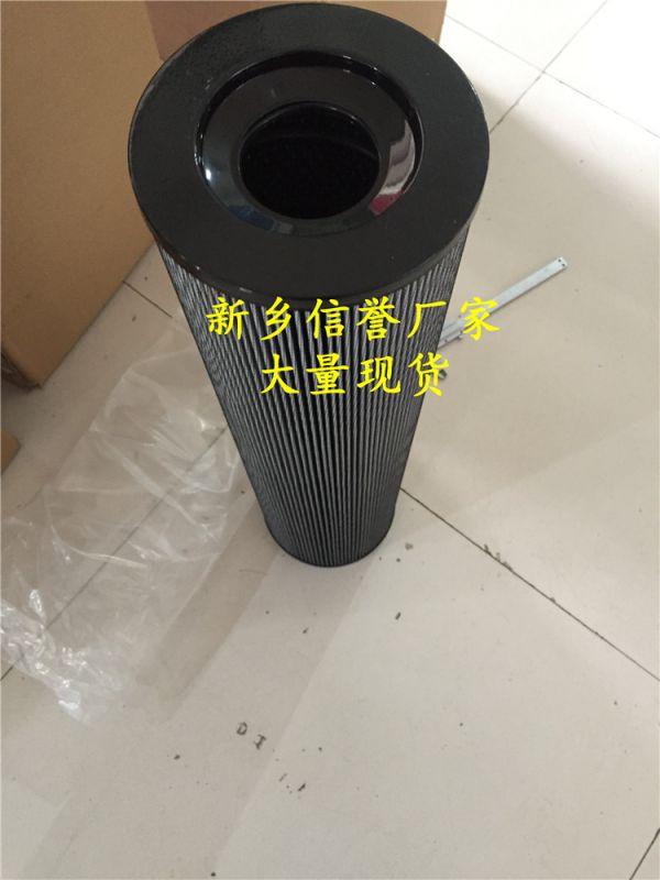回油过滤器滤芯RFB.BH-1300*20FY RFB.BH-630×5FY