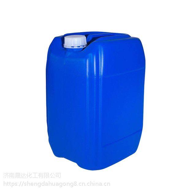 现货批发120#溶剂油,航空汽油 白汽油 桶装橡胶溶剂油25L