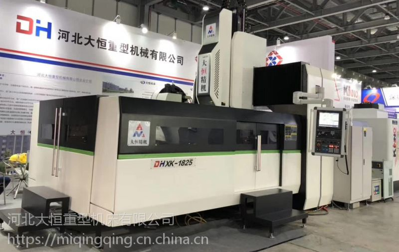 精科大恒 龙门式精加工中心DHXK1825 高配特惠中