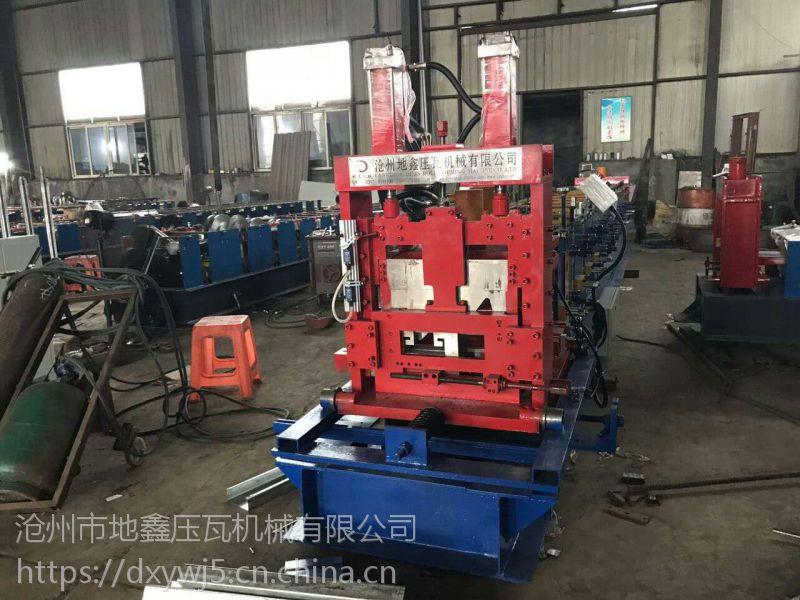 压制c型檩条设备 地鑫c型钢机 前剪前冲80-300c型钢机器