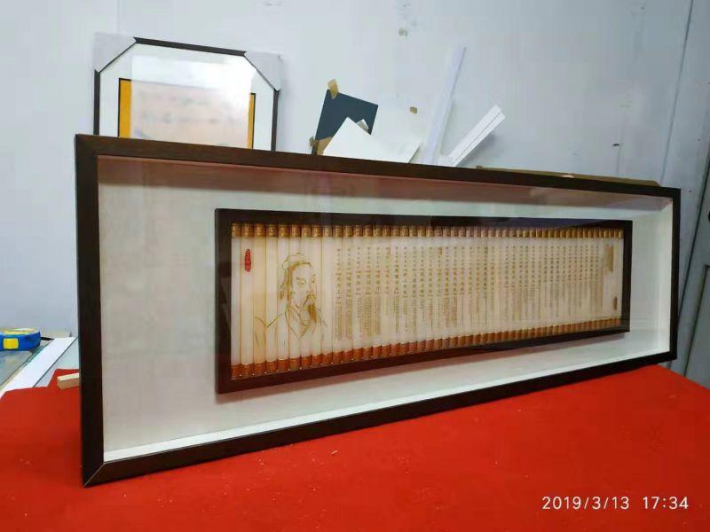 北京唐人轩立体悬浮画框制作  工艺品画框制作