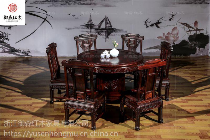 实木简约现代财源滚滚圆台,黑酸枝木家具,御森红木家具厂