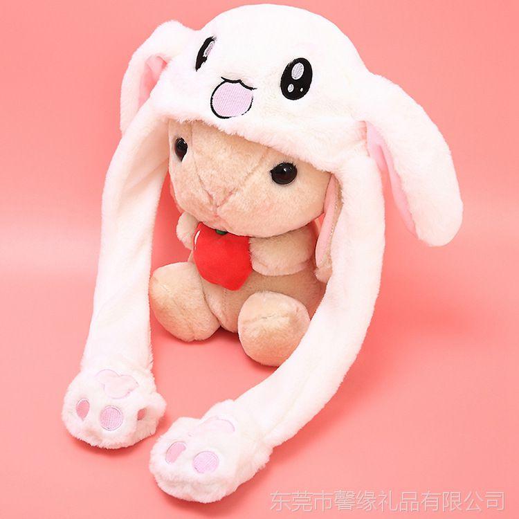 帽子蠕动厂家动的表情兔耳朵帽可爱耳朵网表情包的定做图片