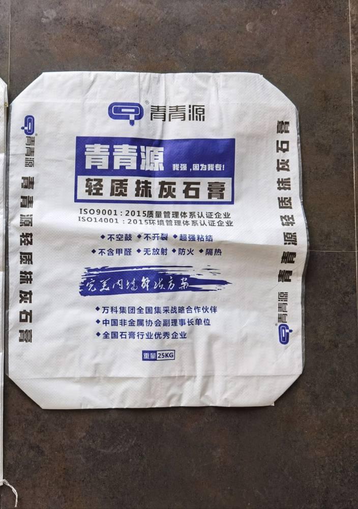 定制全新硅藻泥包装袋 彩印贝壳粉编织袋 尼龙袋PE