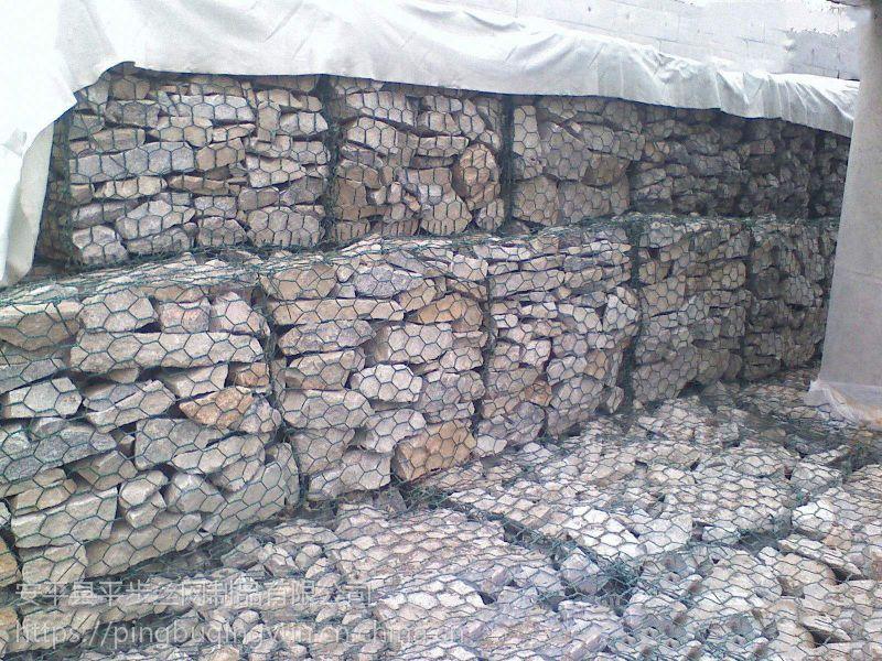 石笼网采购现货#石笼网生态平衡
