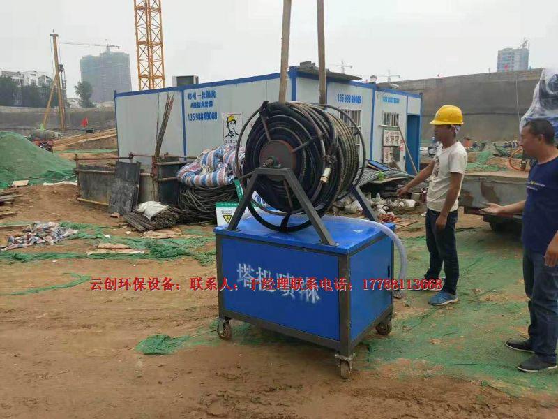汕头全自动洗轮机千赢国际娱乐qy8—厂家批发