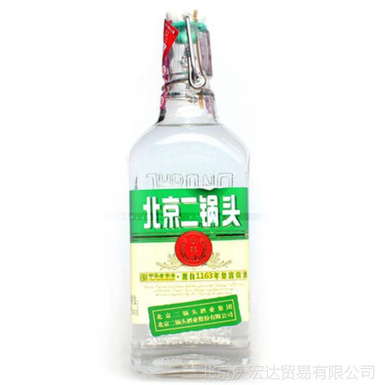 北京二锅头42度酒永丰牌二锅头500ml*12瓶清香型出口型小方瓶白酒
