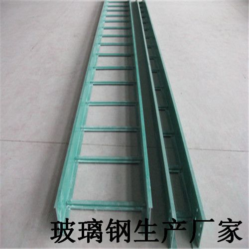 南京下关玻璃钢梯式抗老化桥架专业生产定制