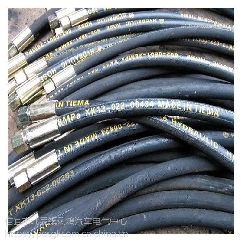 信宜高压油管接头液压机械接头油管接头高压接头啤喉油管接头信宜剩鸿液压