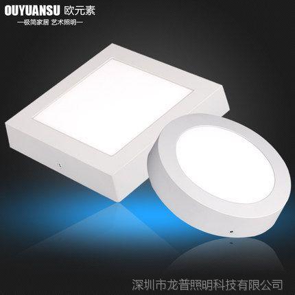 led面板灯明装筒灯超薄工程面板灯6W12W18W3.5寸5寸8寸
