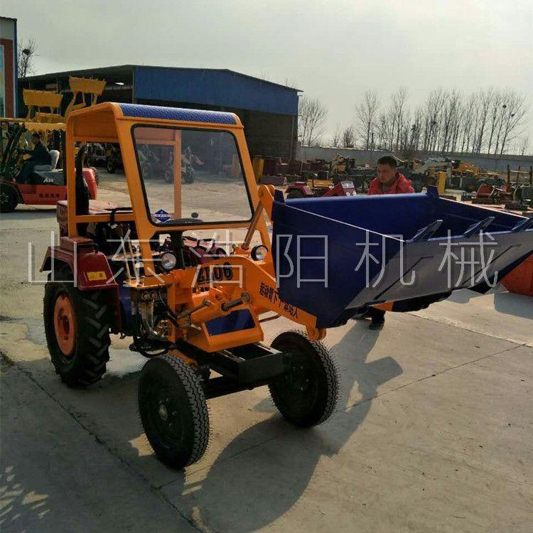 浩阳ZL06小型轮式装载机 农用小四轮推雪推土机工作视频