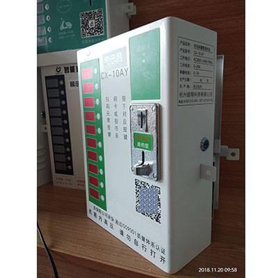厂家直供 智慧共享充电管理平台 10路智能电动车慢速充电站