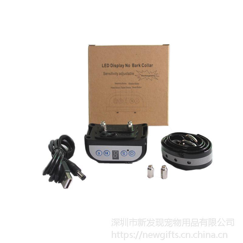 LED显示可调节震动电击止吠器夜间反光TPU项圈训练器820