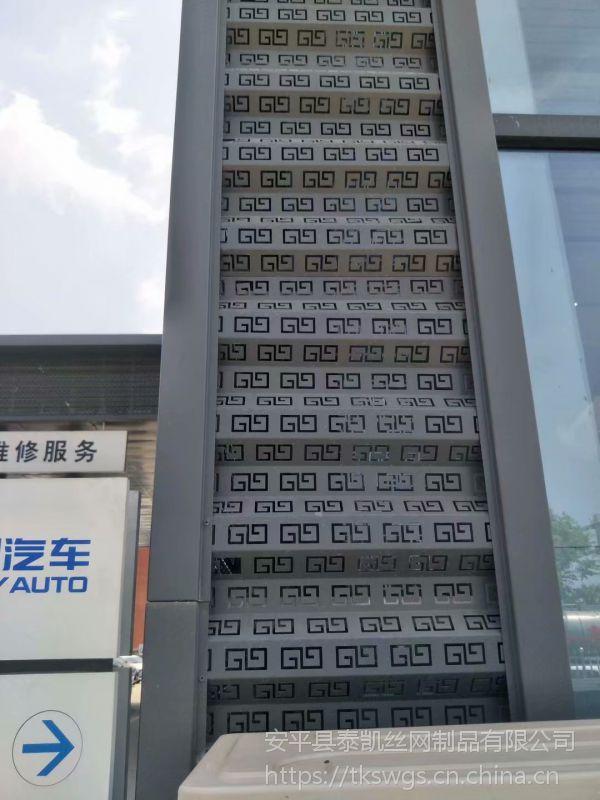 供应吉利汽车4s店深灰色外墙装饰板1.5毫米吉利穿孔瓦楞板