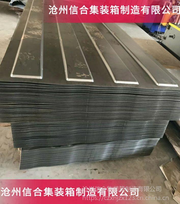 集装箱顶板标准箱板强度高长度2920和2370两种 厚度可定 发货快