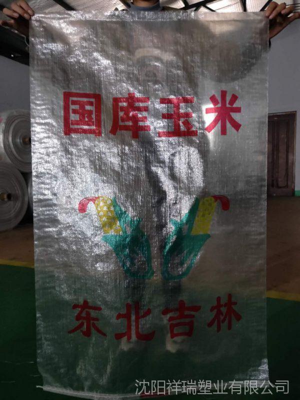 厂家批发透明玉米编织袋66*105