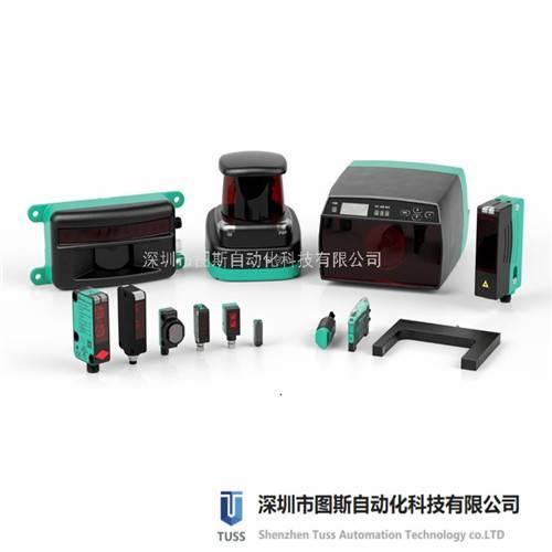 倍加福ML100系列光电传感器