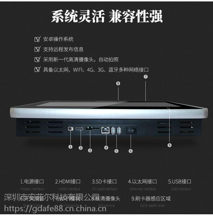 鑫飞智显XF-DZBP智慧校园电子班牌鑫飞智慧班牌厂家直销
