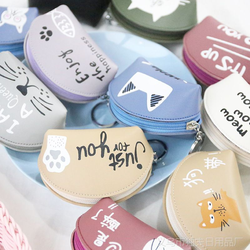 1097日韩迷你PU零钱包女贝壳包手拿便携收纳包新款零钱包