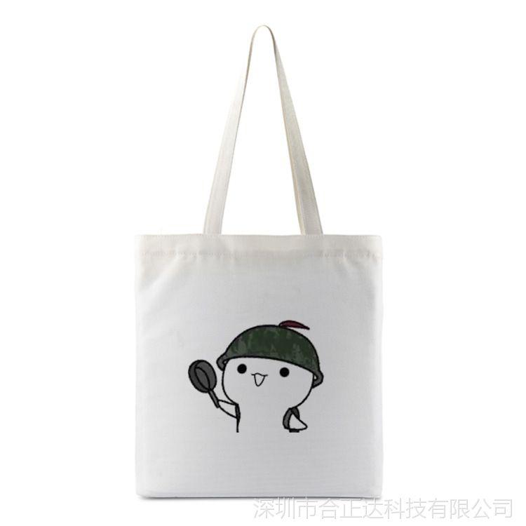 卡通吃鸡帆布袋女单肩包手提袋定制diy购物袋休闲折叠布袋收纳袋