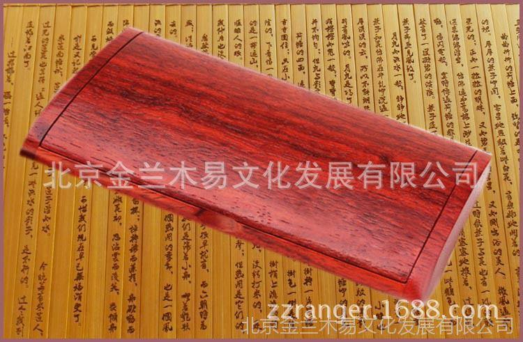 红木弧形名片盒 实木名片盒 木制名片盒 个性订制红木名片盒礼品