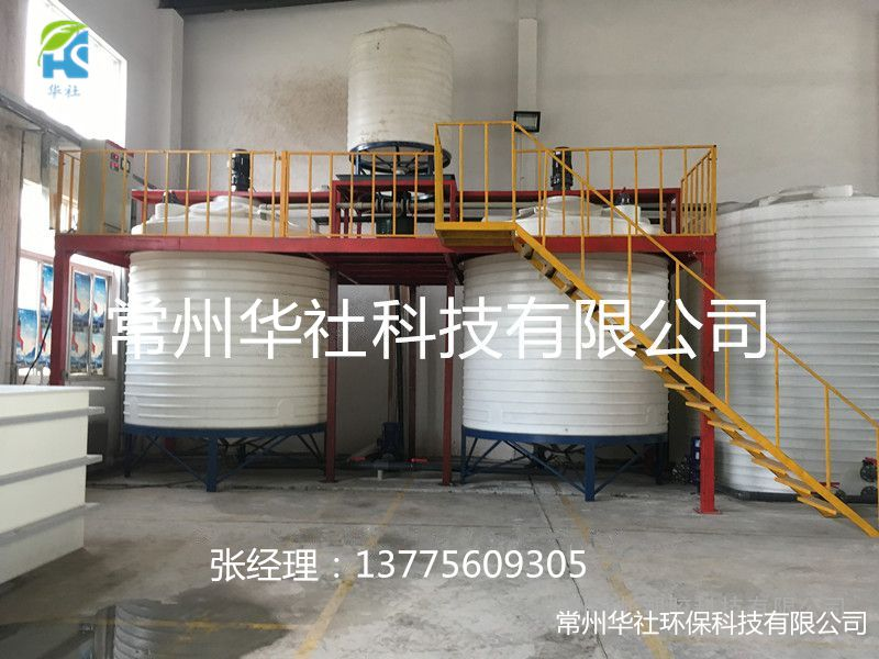 全自动聚羧酸母液生产合成设备-外加剂复配罐复配设备