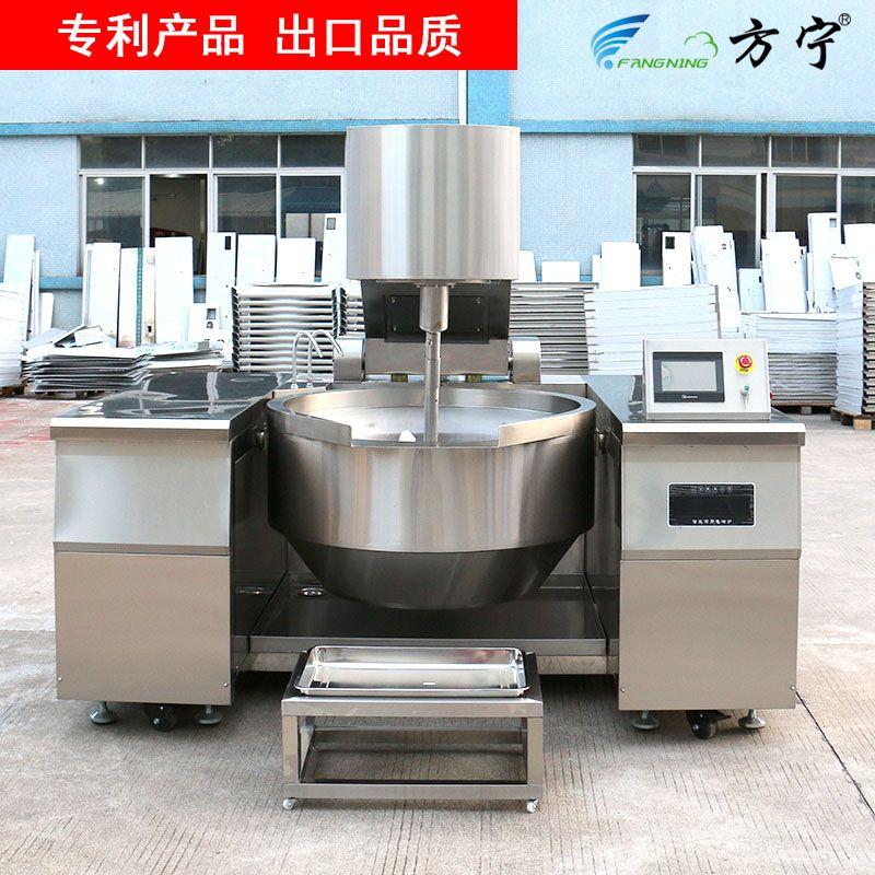 商用全自动炒菜机器人  商用全自动炒菜机排名