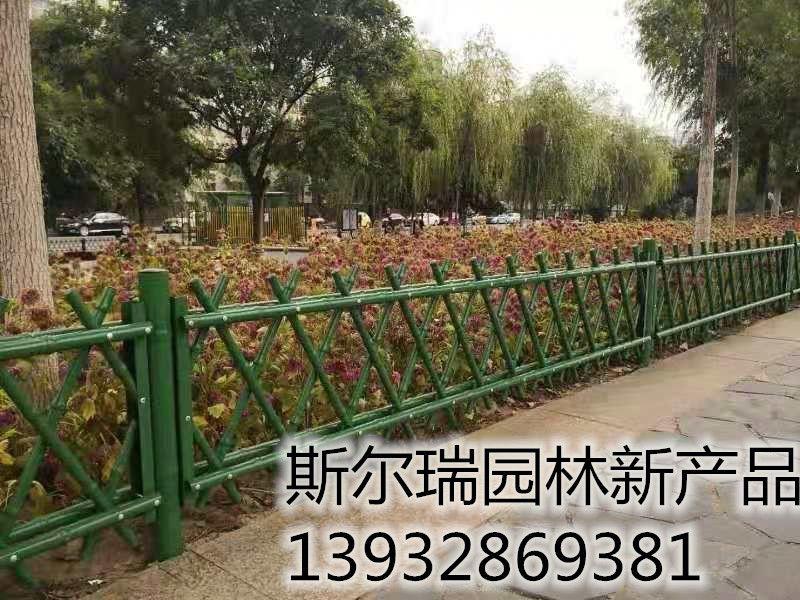 斯尔瑞园林新产品竹节围栏