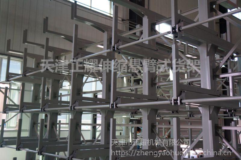 苏州钢管货架结构 伸缩悬臂式货架报价 棒材库专用架