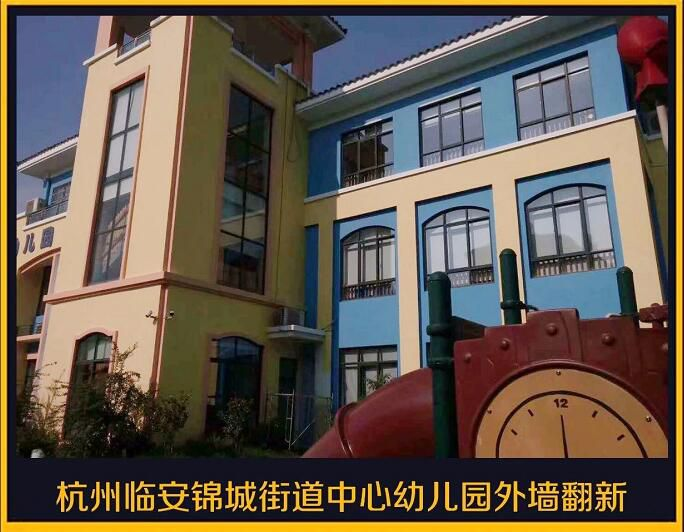 数码彩保光抗碱外墙漆 陕西延安学校外墙改色涂料