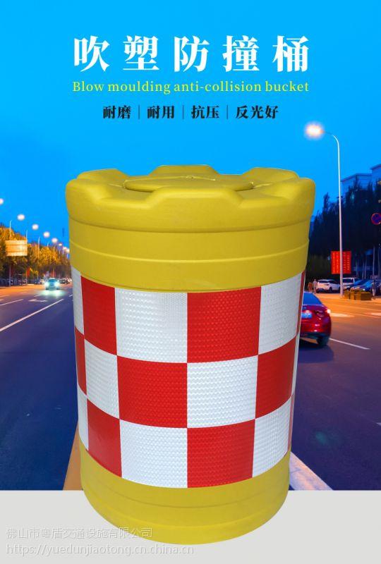 广东佛山厂家直销 粤盾交通吹塑防撞桶水马隔离墩灌水灌沙子(图1)
