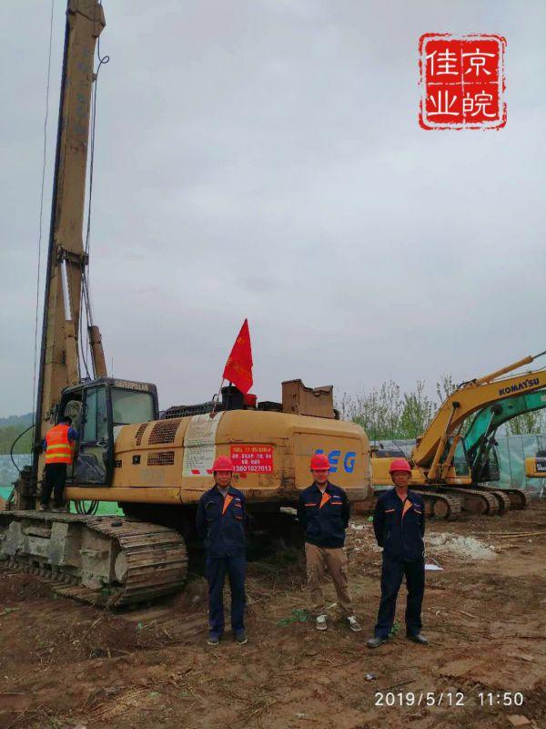 北京打桩公司|打桩施工队