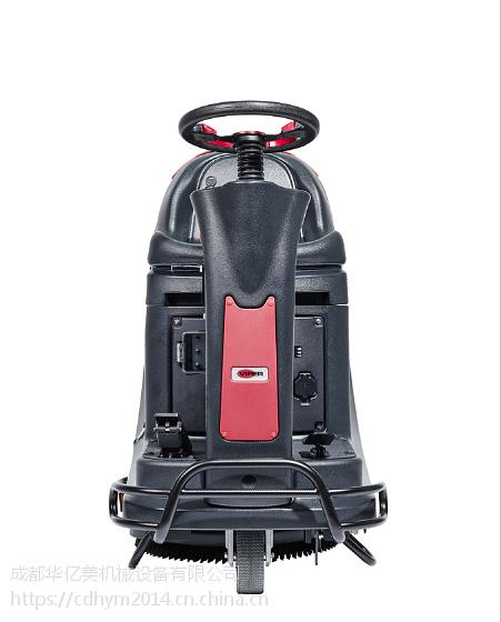 VIPER力奇威霸AS530R驾驶式洗地机工厂全自动擦地机商场车间超市洗地机