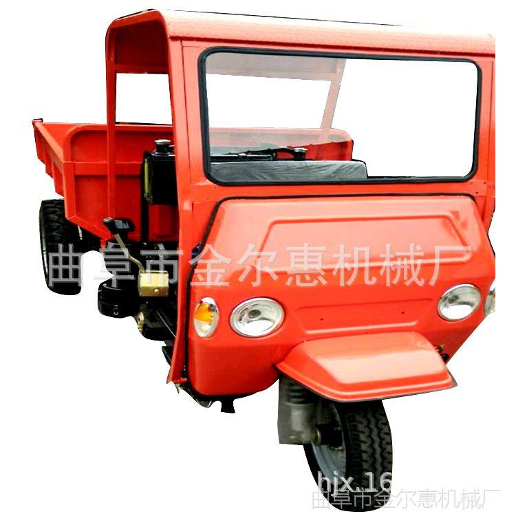 工程建筑三轮车可定做 后翻斗三轮车多用途 电启动三马车爬坡载重