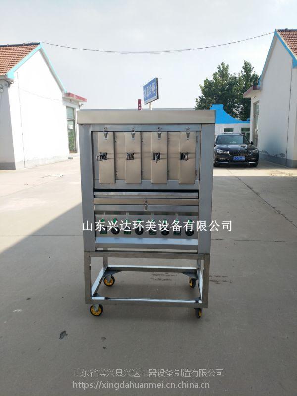 商用电电烤炉兴达环美自动定时烤鱼炉4条烤鱼设备