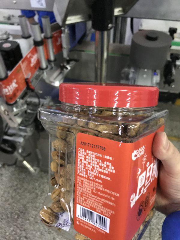 上市公司洽洽食品贴标设备洽洽坚果自动贴标机洽洽食品定制贴标机