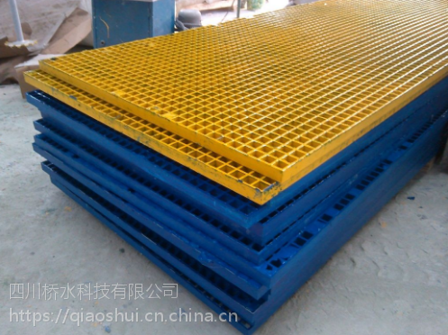四川桥水科技直销船业用、海上用玻璃钢格栅板