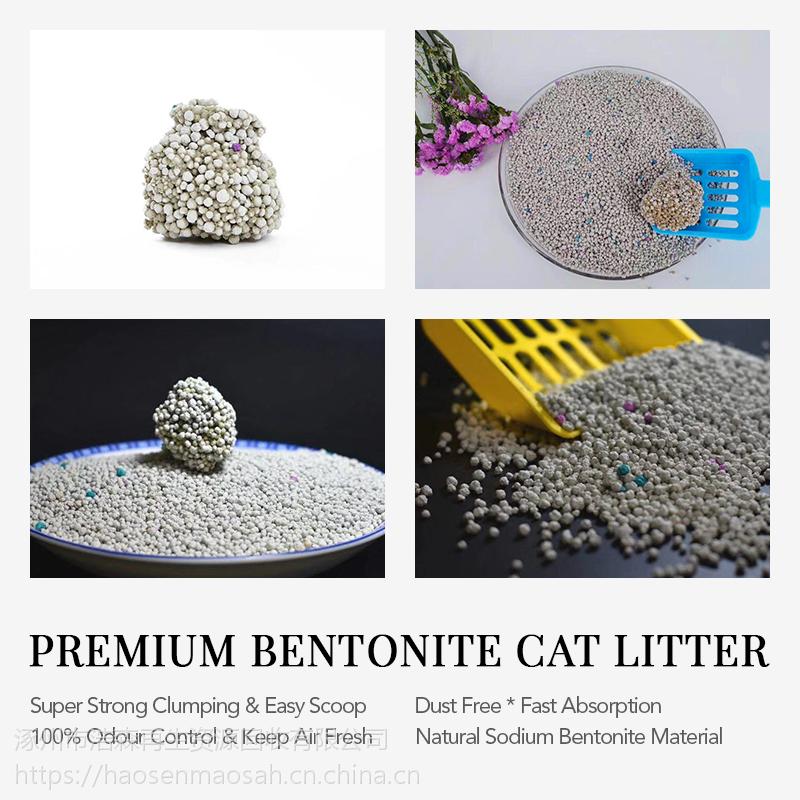 浩森猫砂膨润土球形猫砂粉尘少结团好出口品质 曼谷 东南亚