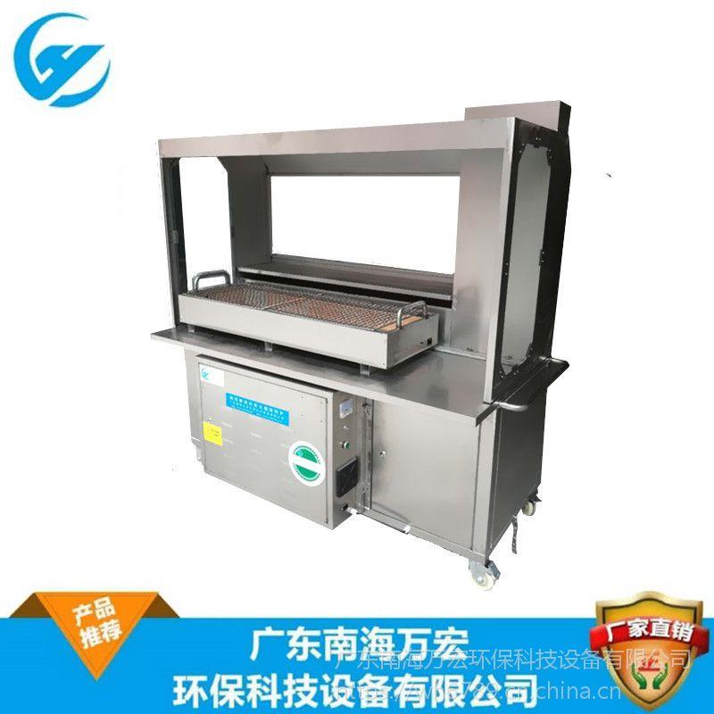 广东万宏环保设备教你买优质烧烤炉 点焊 佛山无烟烧烤炉厂家直销 WH-SY-BL2