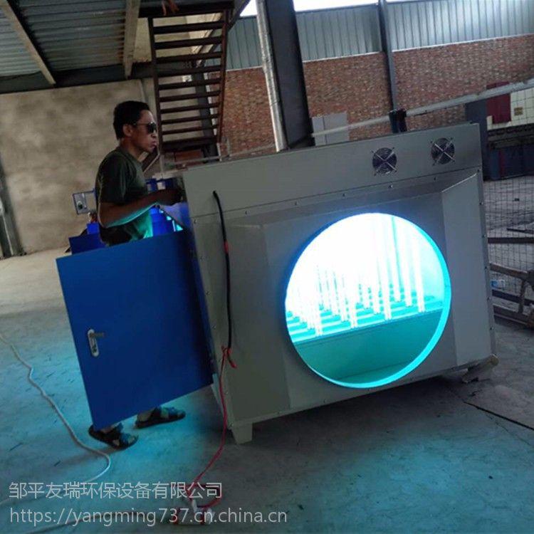 环保设备 光氧催化 废气处理 立式UV光氧废气处理高效环保箱整套设备厂家支持定制批发