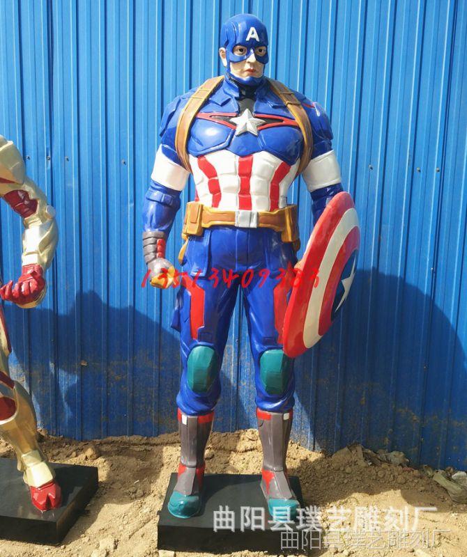 玻璃钢酒桶 树脂彩绘LOL英雄联盟游戏主题雕塑模型网吧门口摆件