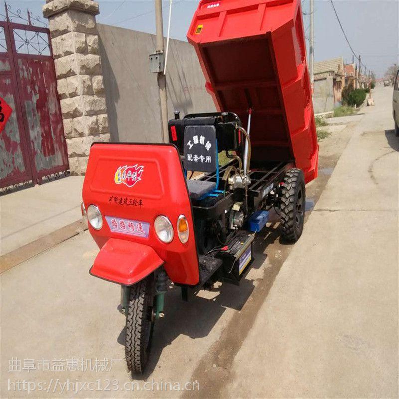 低价促销矿用自卸柴油三轮车 时风后桥柴油农用三轮车