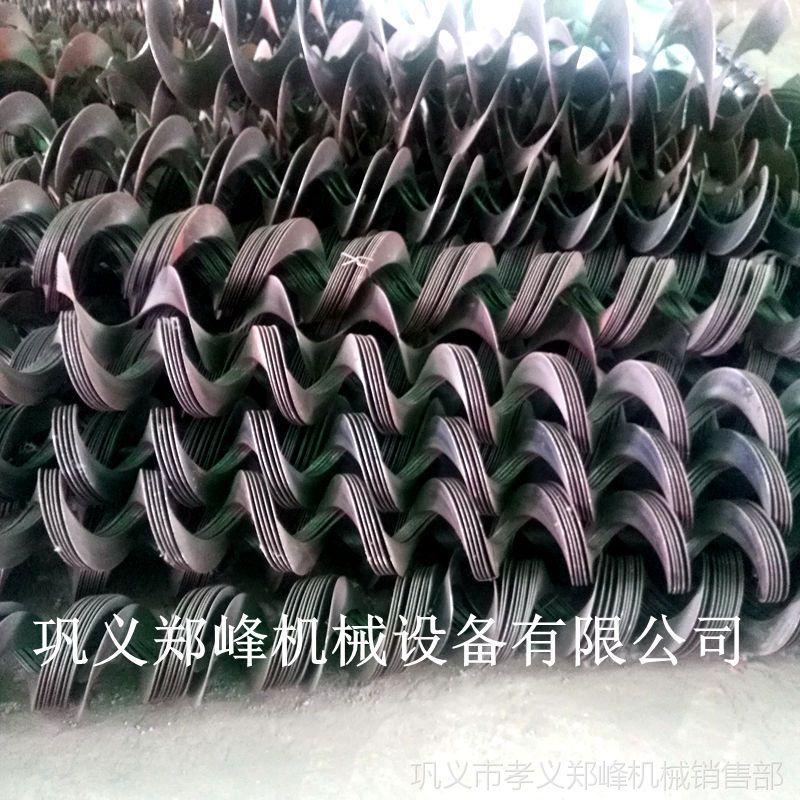 全国配送 现货 绞龙叶片 碳钢冷轧螺旋叶片 等厚螺旋叶片