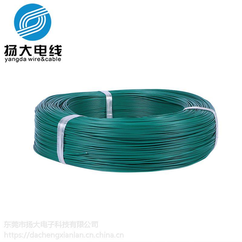 东莞扬大供应美标UL1007 8#-30#电子线 导体镀锡铜 PVC绝缘80℃高温线