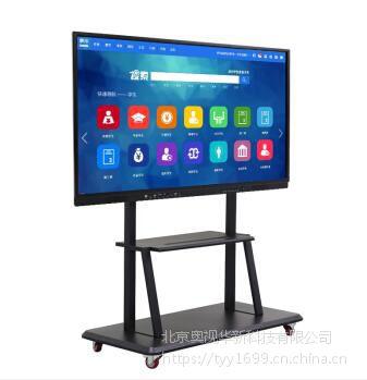 供应65英寸智能会议平板触摸触控一体机视频会议系统交互式电子白板